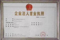 资质荣誉11