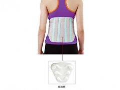 稳定型护腰带